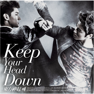 (ウェ)(Keep Your Head Down)日本ライセンス盤【通常盤】