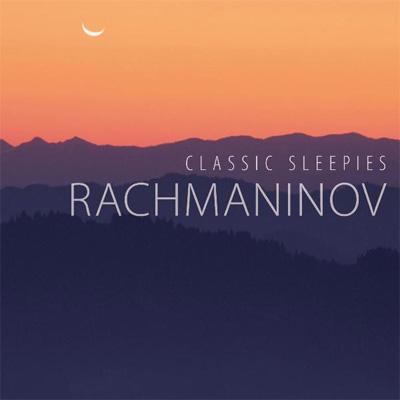 おやすみクラシックス 6.ラフマニノフ