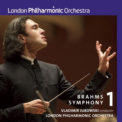 ブラームス:交響曲第1番(CD)