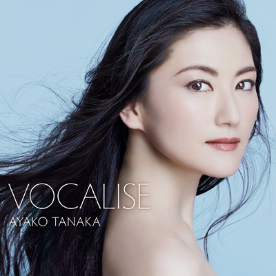 Vocalise(CD)