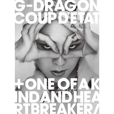 COUP D'ETAT [+ ONE OF A KIND & HEARTBREAKER](2CD+DVD)