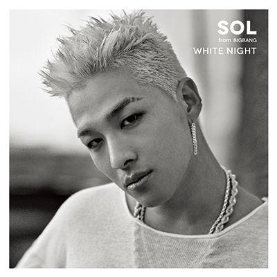 WHITE NIGHT(CD+スマプラミュージック)