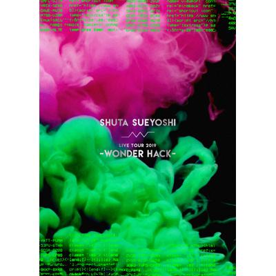 Shuta Sueyoshi LIVE TOUR 2019- WONDER HACK-【初回生産限定盤】(2枚組Blu-ray+LIVE PHOTO BOOK+スマプラ)