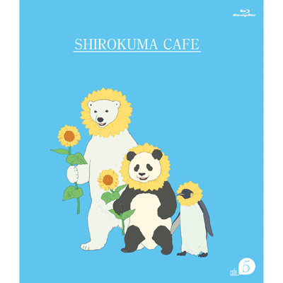 しろくまカフェ cafe.5(Blu-ray)