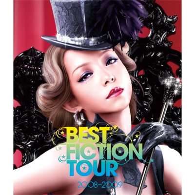 namie amuro BEST FICTION TOUR 2008-2009(Blu-ray)