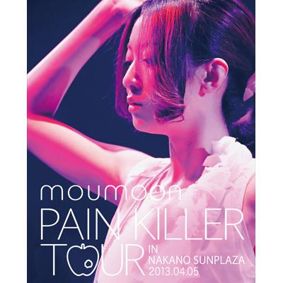 PAIN KILLER TOUR IN NAKANO SUNPLAZA 2013.04.05(Blu-ray)