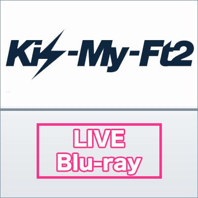 Kis-My-Ftに逢えるde Show vol.3 at 国立代々木競技場第一体育館 2011.2.12(Blu-ray)
