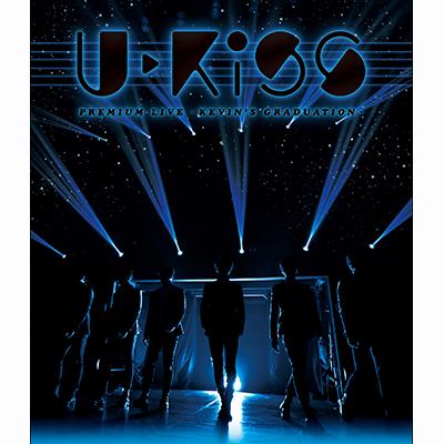 U-KISS PREMIUM LIVE -KEVIN'S GRADUATION-【Blu-ray2枚組+スマプラ】
