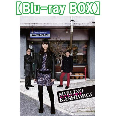 ミエリーノ柏木【Blu-ray BOX】