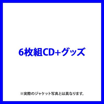 仮面ライダービルド パンドラボックス型CDボックスセット(6枚組CD+グッズ)