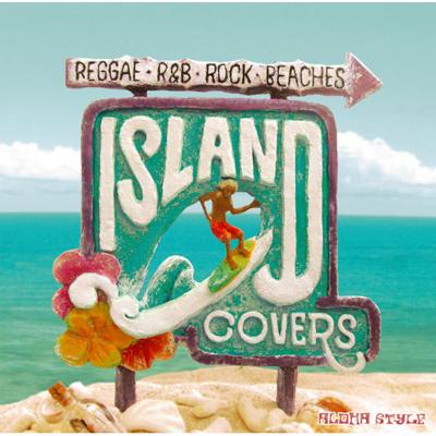 ISLAND COVERS~aloha style~
