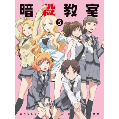 「暗殺教室」DVD初回生産限定版 5
