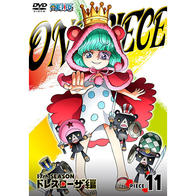 ONE PIECE ワンピース 17THシーズン ドレスローザ編 piece.11(DVD)