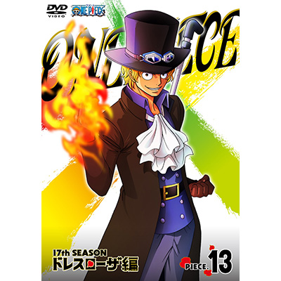 ONE PIECE ワンピース 17THシーズン ドレスローザ編 piece.13 (DVD)