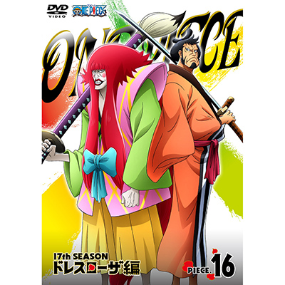 ONE PIECE ワンピース 17THシーズン ドレスローザ編 piece.16(DVD)