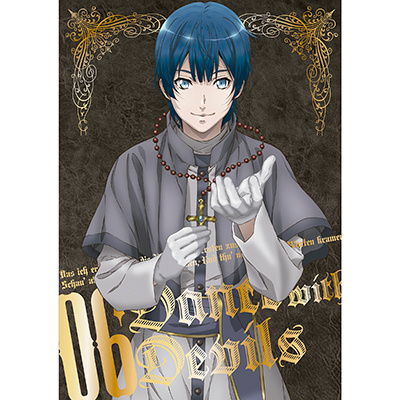 Dance with Devils DVD 6 *初回生産限定版
