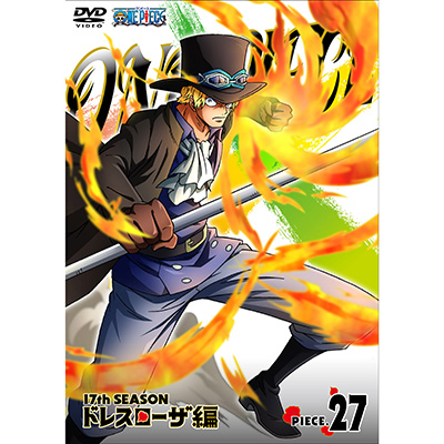 ONE PIECE ワンピース 17THシーズン ドレスローザ編 piece.27(DVD)
