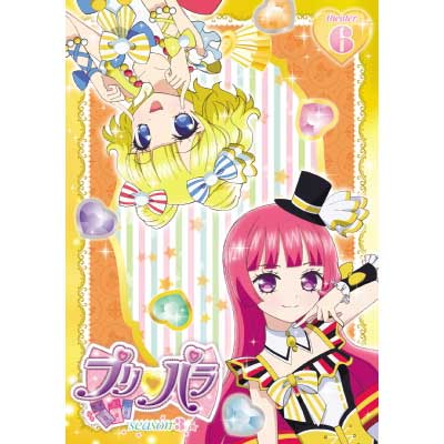 プリパラ Season3 theater.6[DVD]