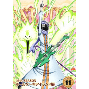 ONE PIECE ワンピース 19THシーズン ホールケーキアイランド編 piece.11(DVD)