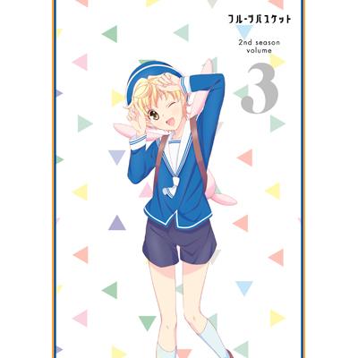 フルーツバスケット 2nd season Vol.3  DVD