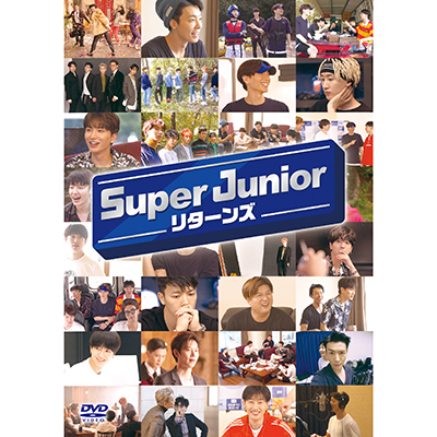 SUPER JUNIOR リターンズ(3枚組DVD)