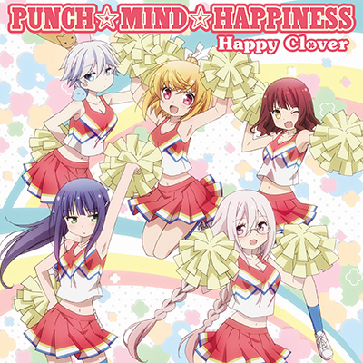 PUNCH☆MIND☆HAPPINESS *CDのみ