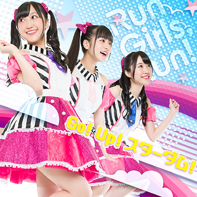 Go!Up!スターダム!(CD+DVD)