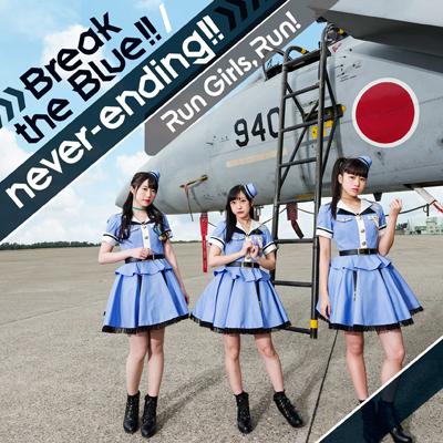 Break the Blue!!(CD)