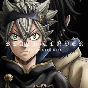 ブラッククローバー 主題歌ベスト(CD)