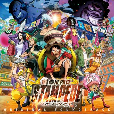 ONE PIECE STAMPEDE Original Sound Track(CD)