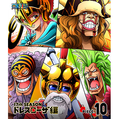 ONE PIECE ワンピース 17THシーズン ドレスローザ編 piece.10(Blu-ray)