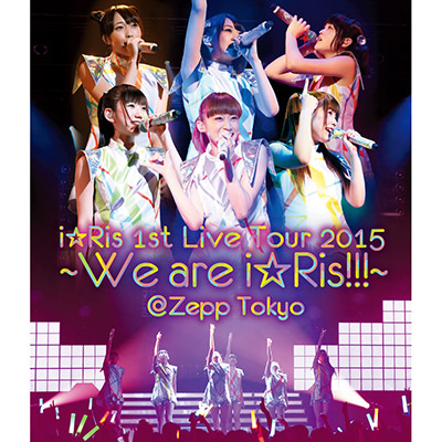 i☆Ris 1st Live Tour 2015~We are i☆Ris!!!~@Zepp Tokyo【Blu-ray】