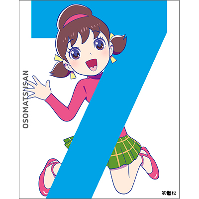 おそ松さん Blu-ray DISC 第七松