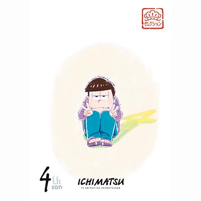 松セレクション「四男 一松」(Blu-ray)