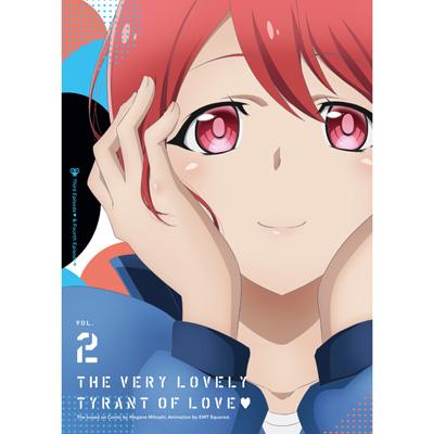 恋愛暴君 2(Blu-ray)