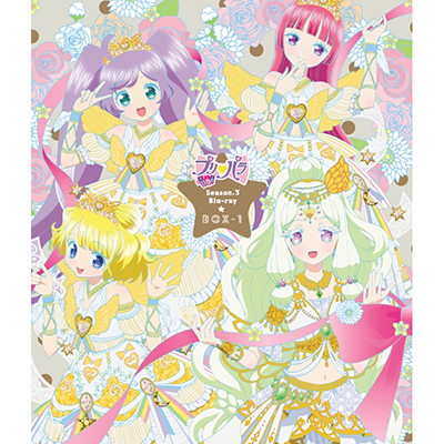 Pripara Season.3 Blu-ray BOX-1(Blu-ray4枚組)