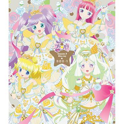 Pripara Season.3 Blu-ray BOX-1(Blu-ray4枚組)