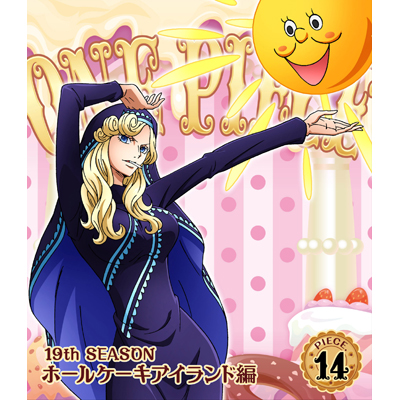 ONE PIECE ワンピース 19THシーズン ホールケーキアイランド編 piece.14(Blu-ray)