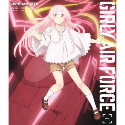 ガーリー・エアフォースI(Blu-ray+CD)