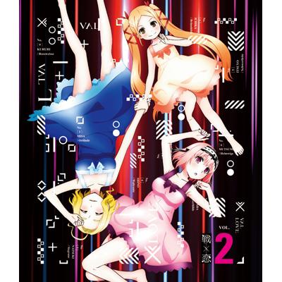 戦×恋2 Blu-ray