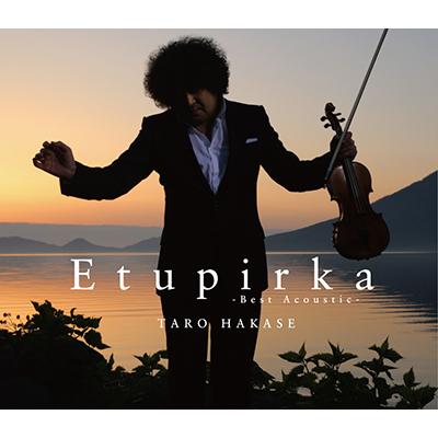 Etupirka~Best Acoustic~(CDのみ)