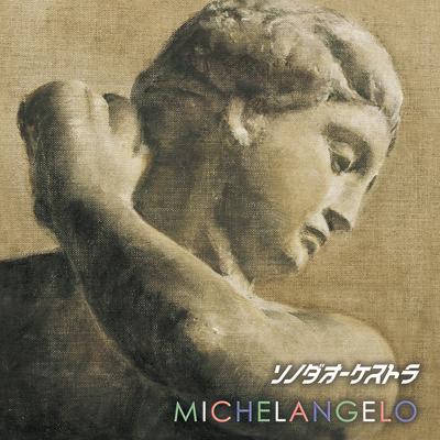 MICHELANGELO(CD)