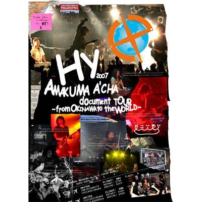 HY 2007 AMAKUMA A'CHA document TOUR ~from OKINAWA to the WORLD~