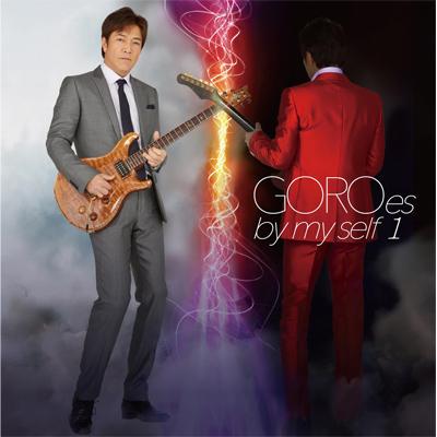 GOROes by my self 1(CD)
