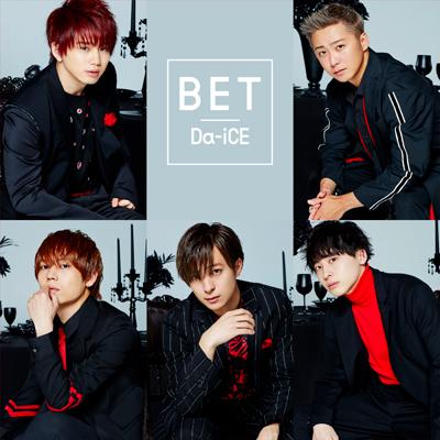 BET【mu-moショップ限定盤】(CDのみ)