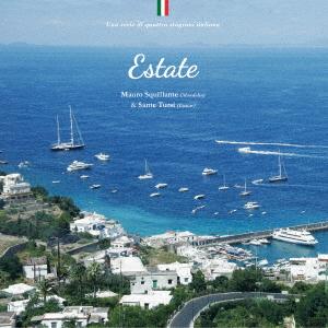 ESTATE ~ イタリアの夏 ~(CD)