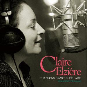 パリ、愛の歌~永遠のシャンソン&フレンチポップ~(CD)