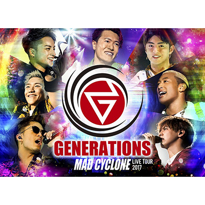 GENERATIONS LIVE TOUR 2017 MAD CYCLONE(2DVD)【初回生産限定盤】