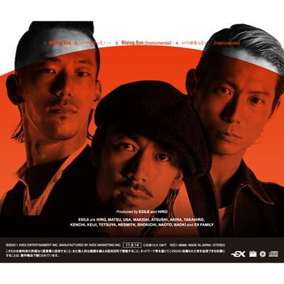 Rising Sun/いつかきっと・・・【バラ販売ジャケット(2)】