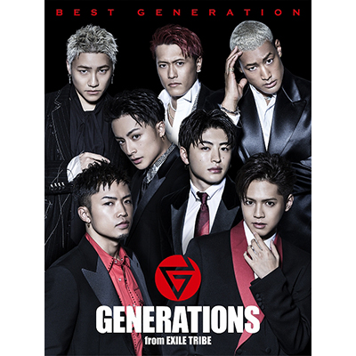 BEST GENERATION【FC/mobile SHOP限定盤:初回生産限定盤】(2CD+3Blu-ray)